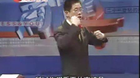 林伟贤:商道01 时代光华营销销售培训课程移动商学院讲座