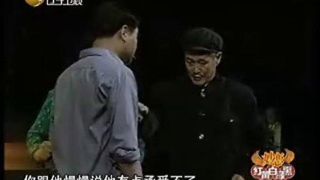 赵本山高秀敏范伟小品《有钱了》