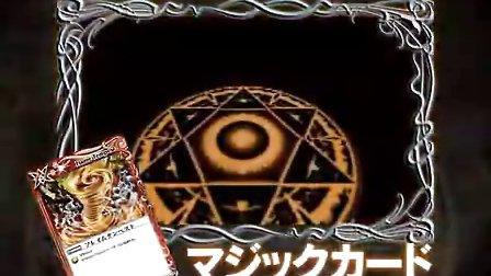 PSP《Battle Spirits 辉石霸者》宣传影像
