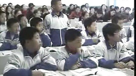 优酷网-七年级历史优质课展示《三国鼎立》实录