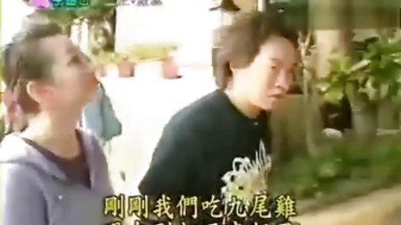 食字路口2004-1-11三芝淡水 萧亚轩 郁芳 水蜜桃姐姐