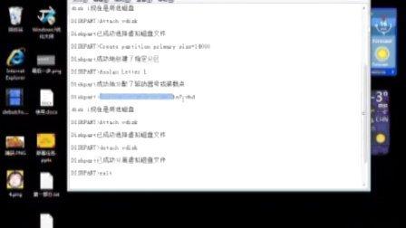 使用Windows AIK实施Windows7网络部署