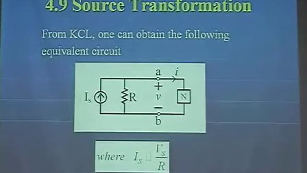 電路學 Electric Circuits 4-9
