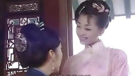 江南京华梦26