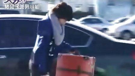 [花絮].原来是美男啊.花絮之机场篇.中字