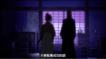 薄樱鬼II01