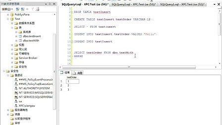 SQL Server 2008 T-SQL编程系列课程(1):T-SQL 标准语法