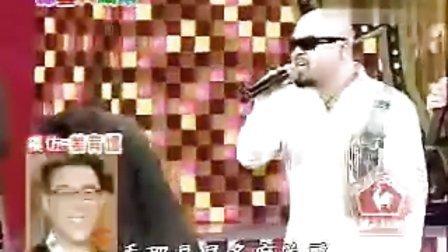 台湾搞笑模仿秀