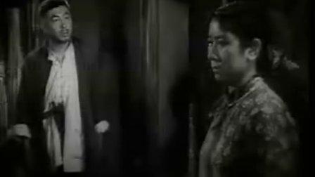 老电影《云雾山中》1959.