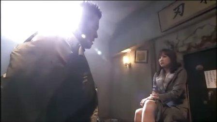 相棒第四季08 中文字幕