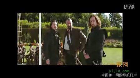 电影【三个火枪手】2011 迅雷
