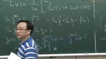 国立交通大学开放课程,傅立葉分析及應用,970423