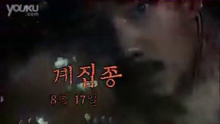 《2009传说中的故乡》03集预告片