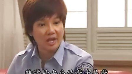 【韩剧】回来吧顺爱 12国语完全国语版 韩国电视剧