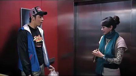 爱情公寓 - 第一季 - 7