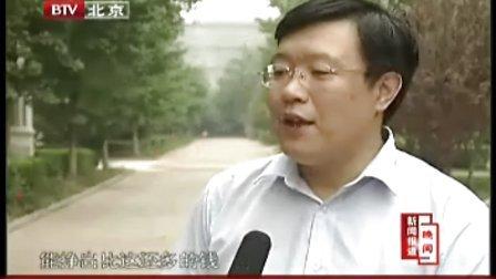 211万美元 赵丹阳与巴菲特吃顿饭