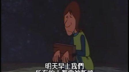 北海小英雄  20  [國語]