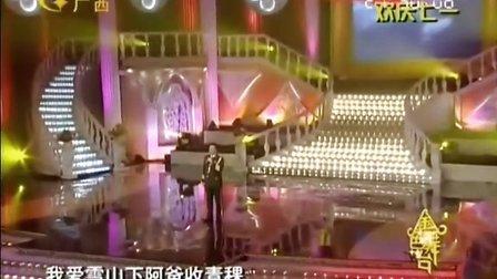 刘斌《乡音乡情》(金色舞台)