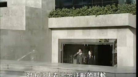 暴风法庭(22集全) 第10集