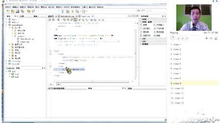 java高级编程—Struts2(续)