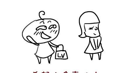 新年礼物(一日一囧)20120204