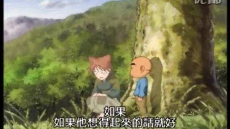花田少年史18约定-方言配音版