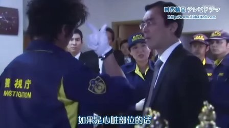 临场Season2 01