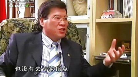 天下汽车专访修车大王陶巍谈汽修培训