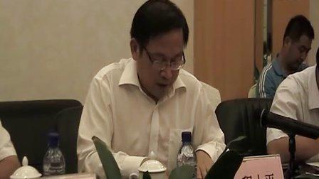 中国客车信息网—安凯客车服务2009达沃斯论坛—程小平发言