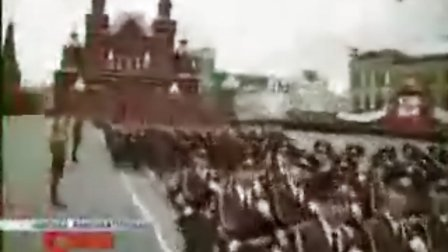 2007年俄罗斯胜利日红场阅兵