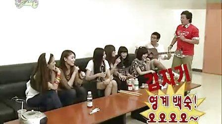 090704 MBC 无限挑战 AfterSchool-出场