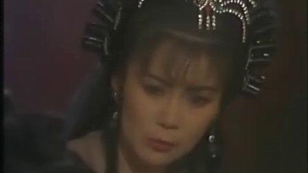 阎罗传奇-第17集