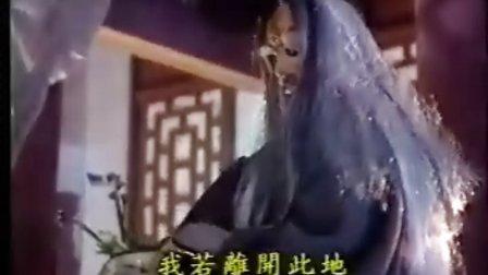 霹雳狂刀之创世狂人04
