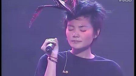 王菲 - 矜持
