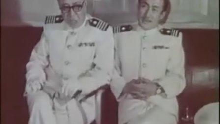 老电影《海鹰》1959