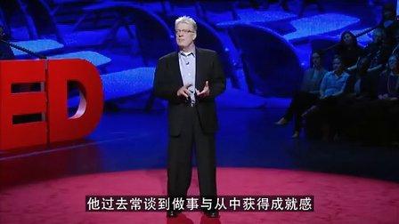 TED讲坛:教育三大要素