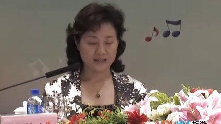 2009年国庆中秋假日旅游信息披露会