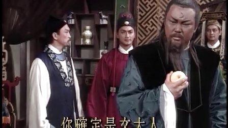 包青天 阴阳判 05