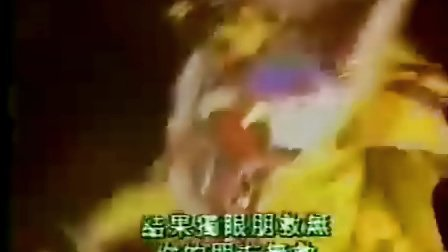 霹雳烽云11