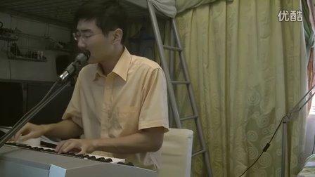 《孤单心事》 HD2 from 蓝又时 即兴弹唱
