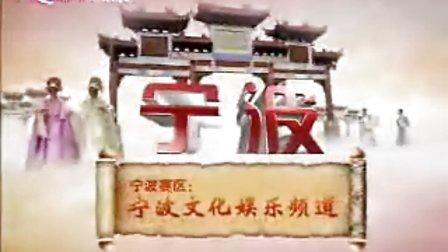 越女争锋II浙江宣传片
