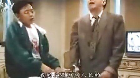 香港电影 鸡同鸭讲 国语中字 1988