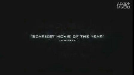 灵动:鬼影实录 Paranormal Activity (2009)(高清)预告片在线观看1