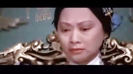 【視頻】邵氏 國語長片『瀛臺泣血 The Last Tempest(1976年)』(狄龍+盧燕)