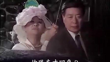 韩剧【情敌】03