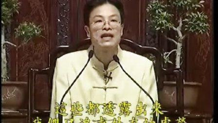 01蔡礼旭《2005吉隆坡幸福人生讲座》