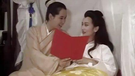 经典电视剧 【新白娘子传奇】 配乐大全 (10 情与法)