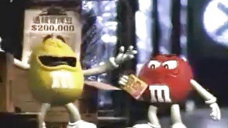 通缉冒牌豆(mm巧克力)