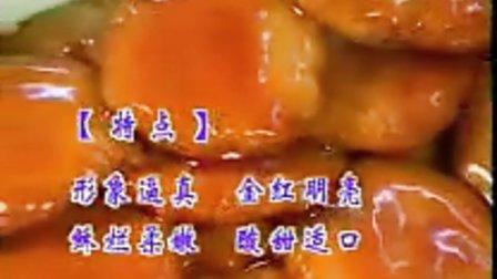 美食天下解说第五集-家常菜4