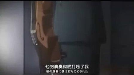金色琴弦第二季02